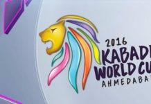 BD out of Kabaddi World Cup