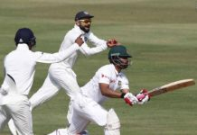 day 4 Bangladesh v india