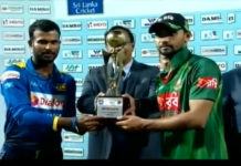 Bangladesh-share-a-throphy