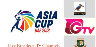 live-broadcast-asia-cup